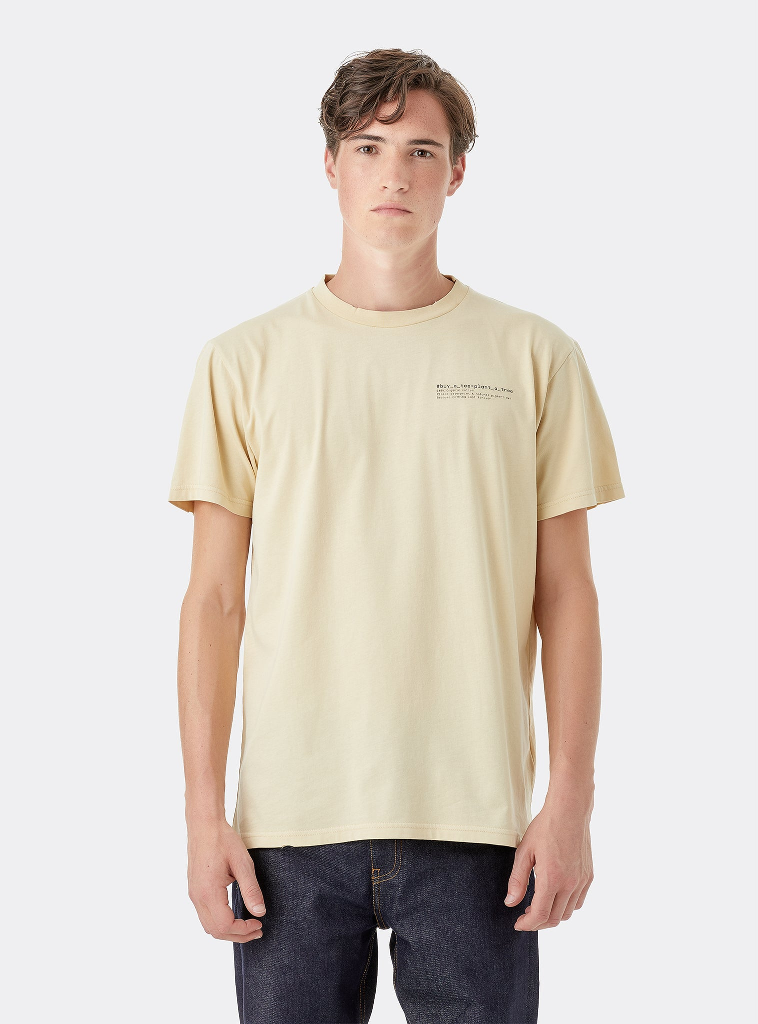 Expect Iii T-shirt Manches Courtes Beige