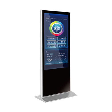 BLATN BR-AIRSHOW Large screen air quality display & advertising machine terminal - blatn shop