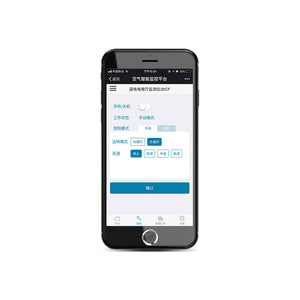 BLATN BR-APP Series Smartphone air minitoring and management terminal - blatn shop