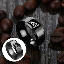 Load image into Gallery viewer, Men's Muslim Islamism Alloy Print Polished Band Ring Father's Day Jewelry Gift