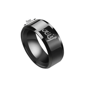 Men's Muslim Islamism Alloy Print Polished Band Ring Father's Day Jewelry Gift