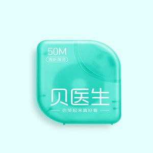 MilkySkinForever DR. Bei Dental Floss Portable Picks Teeth Toothpicks Stick Oral Care Travel Dental Flosser 50m Roll for Family Xaomi Xiami Xiomi