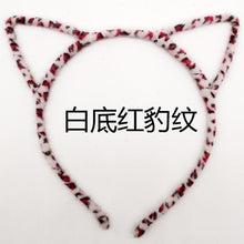 Load image into Gallery viewer, MilkySkinForever 1 PCS Stylish Women Girls Cat Ears Headband Accessories Sexy Head Band Multicolor  Styling Tools Headwear