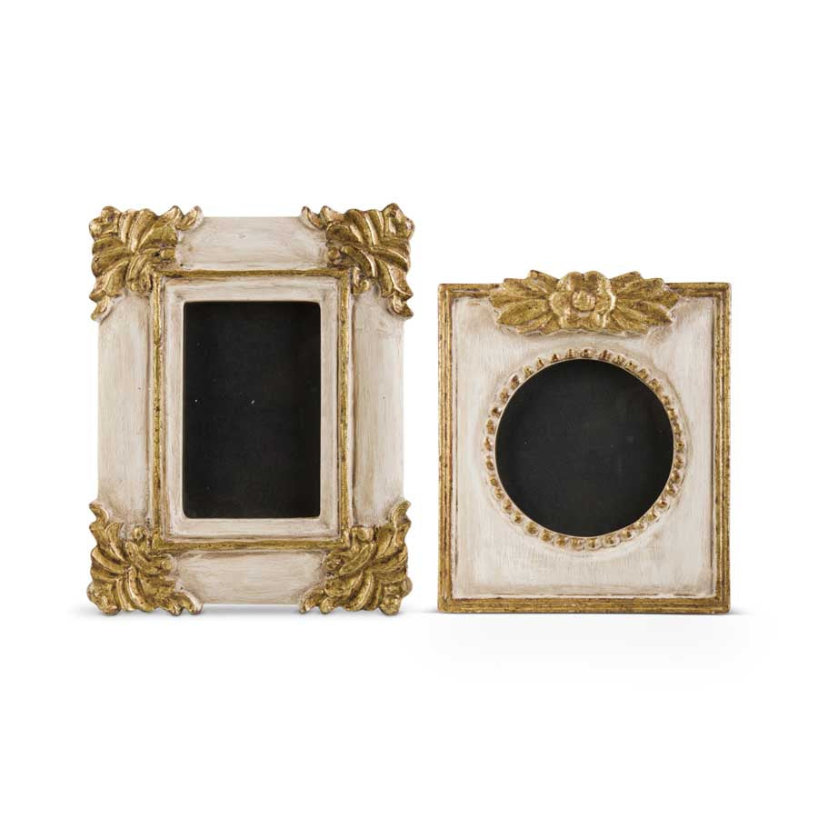 Set of 2 Ornate Frames