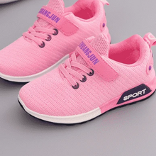 Load image into Gallery viewer, Children Running Shoes Pink