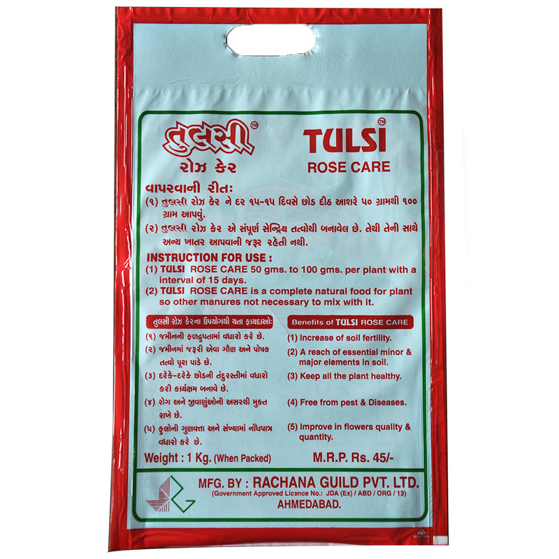 Tulsi Rose Care Garden Essentials myBageecha - myBageecha