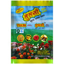 Tulsi Super Power Manure Garden Essentials myBageecha - myBageecha