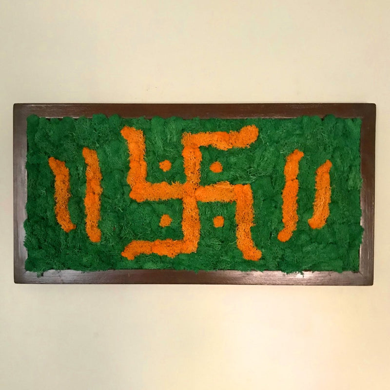 Swastik Moss Frame with Dark Wood