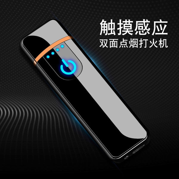Ms. Charging Lighter Touch Induction Windproof Electronic Slim USB Cigarette Lighter Custom Metal  Thin Edc Fire Starter Jifeng