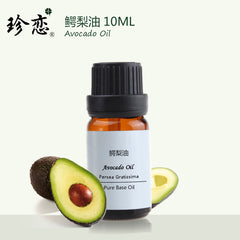 100% Add Zero Cold Pressing Oil Base Oil Skin Care Avocado Oil Body Massage Oil Facial Skin Moisturizing Firming Natural Beauty