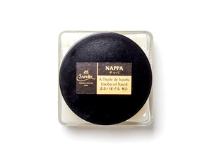 Nappa Leather Balm