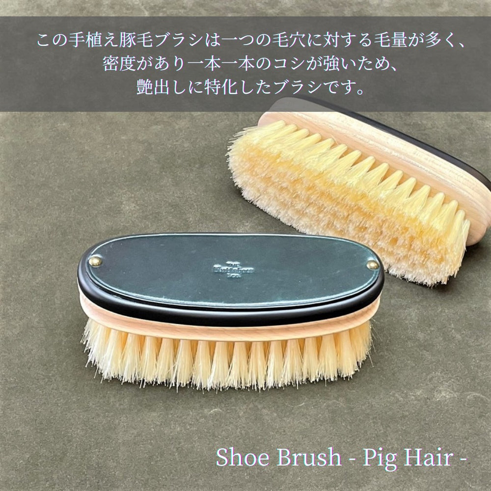 Load image into Gallery viewer, SHOE BRUSH - Pig Hair -  / 豚毛ブラシ【手植え】