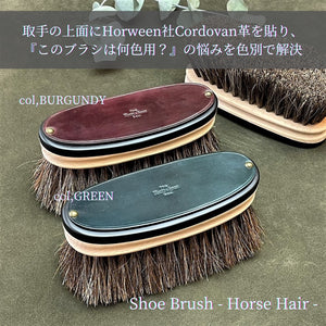 Load image into Gallery viewer, SHOE BRUSH - Horse Hair -  / 馬毛ブラシ【手植え】