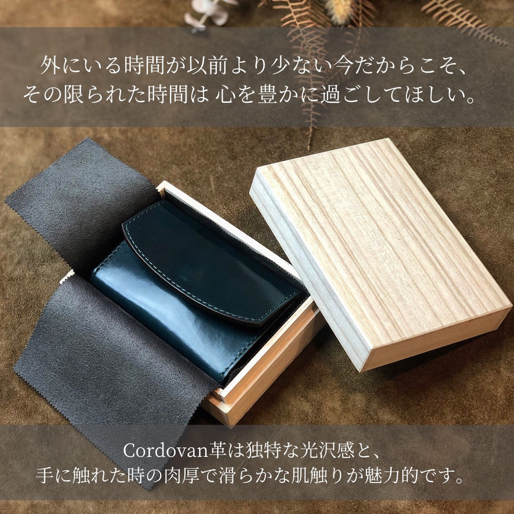 【Horween社Cordovan】 Card Case / col,GREEN