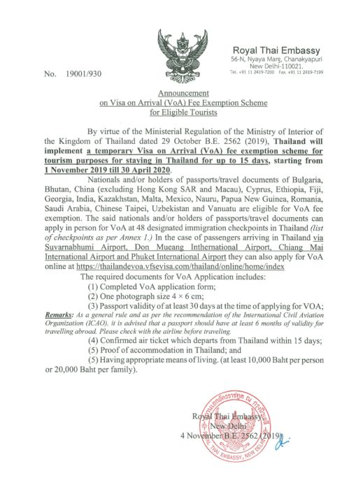 Thailand Visa Fee Exemption