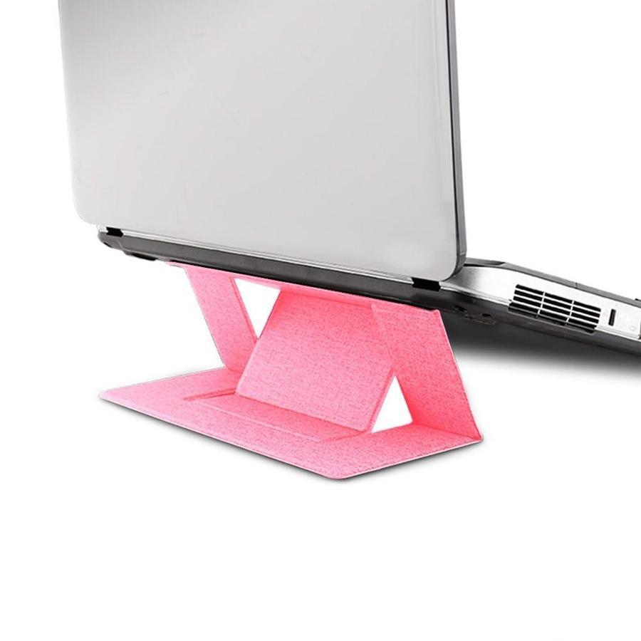 Invisible Notebook Stand(Fitting All Laptop & ipad)