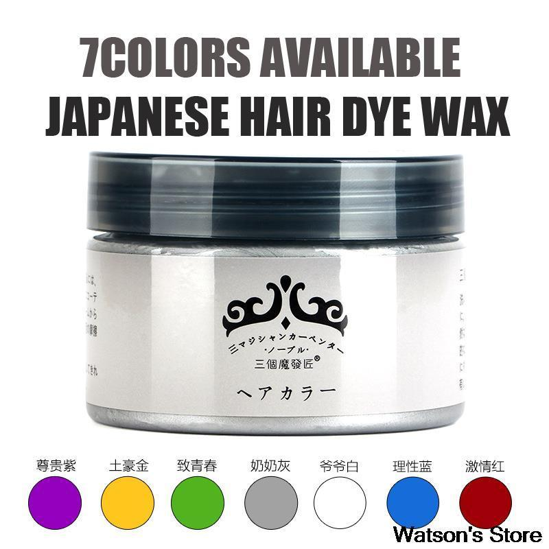 Color Hair Wax - Hair Dye Wax - Wolrdiscounts