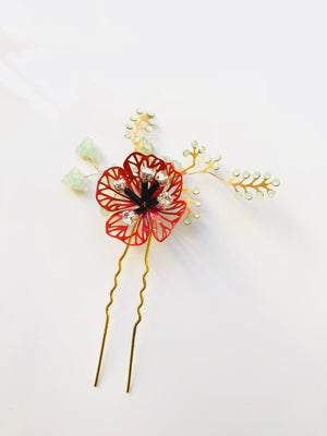 Anemone Pin (sold individually)