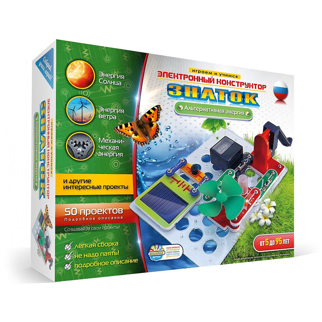 Znatok Robots Accessories1  5596042  smart toy for children boy girl play game electronic toys boys girls Prefab Model MTpromo