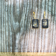 Load image into Gallery viewer, Damascene Bird Earrings