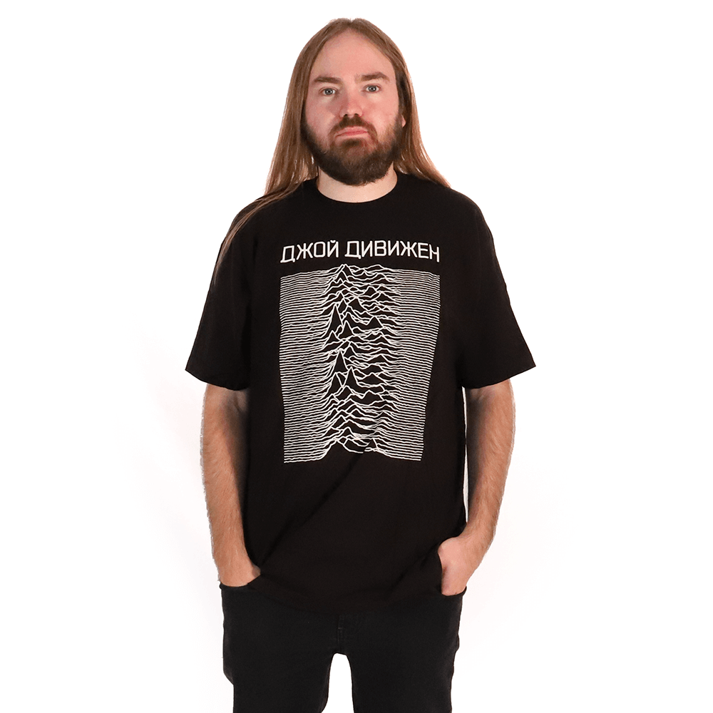 JOY DIVISION | UNKNOWN PLEASURES CYRILLIC