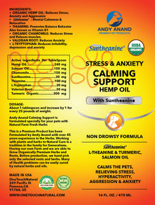 Andy Anand Calming Support Hemp oil with Suntheanine