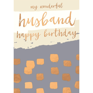 products/my-wonderful-husband-greeting-card-birthday-690877.png