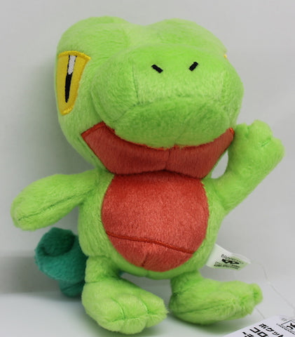 "Pokemon Sun and Moon:  Treecko 6"" Plush"