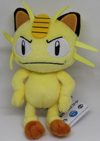 "Pokemon Sun and Moon: Meowth 8"" Plush"