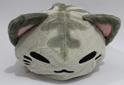 "Nemuneko: Tiger (Gray) 12"" Plush"