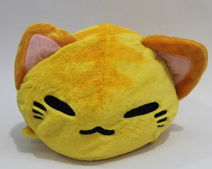 "Nemuneko: Tiger (Yellow) 12"" Plush"