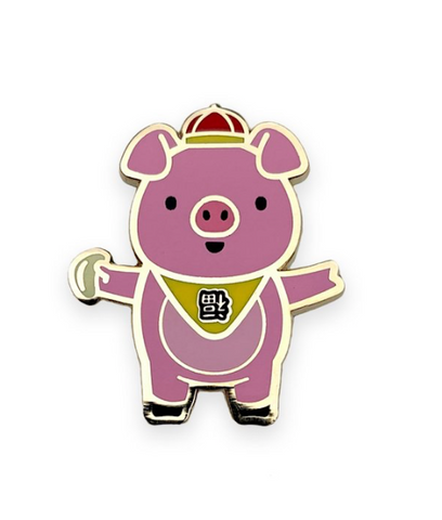Fu- Lucky Pig Enamel Pin Pal