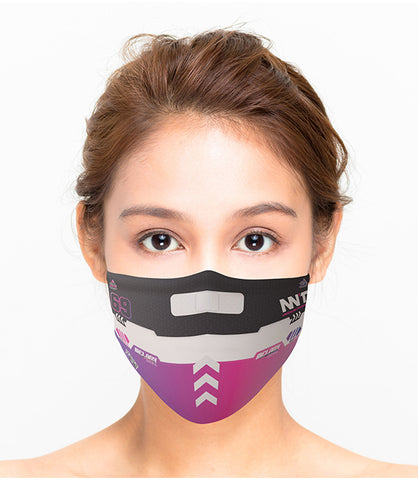 Melody Face Mask *LAST CHANCE*