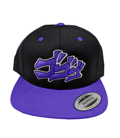 Menacing Black and Purple Snapback