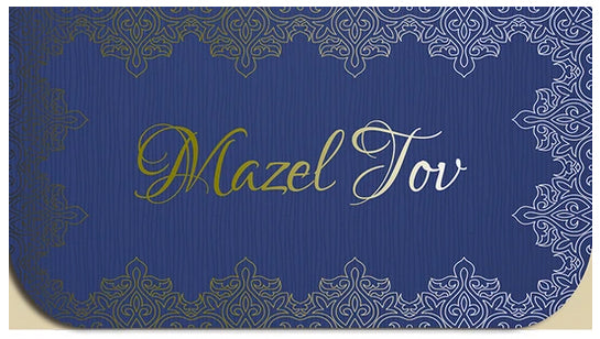 Congratulation - Mazel Tov (Money card)