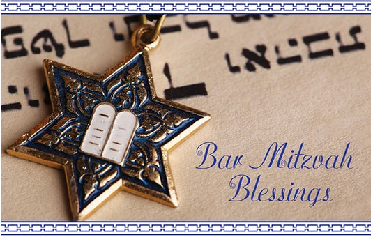Congratulation - Bar Mitzvah