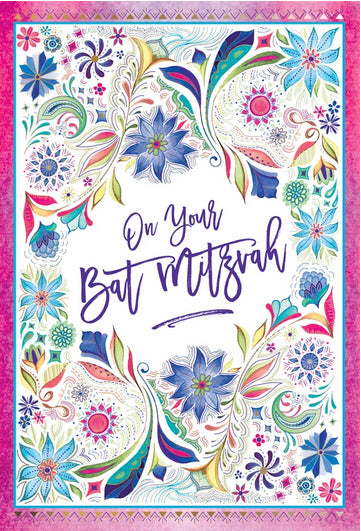 Congratulation - Bat Mitzvah