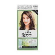 Load image into Gallery viewer, Kao Liese Prettia Bubble Hair Dye-British Ash