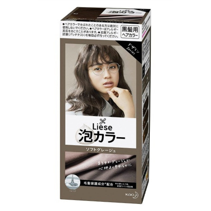 Kao Liese Prettia Bubble Hair Dye-Soft Greige