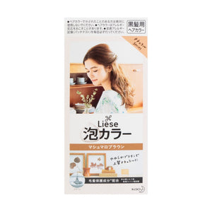 Kao Liese Prettia Bubble Hair Dye-Marshmallow Brown