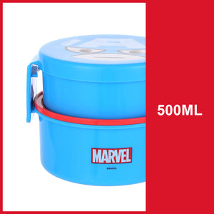 MINISO MARVEL Bento Box Double-layered, Captain America