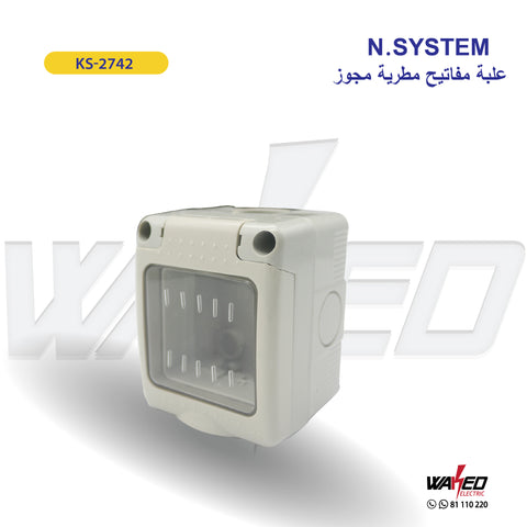 Waterproof Outdoor Switch Socket Box - N.System