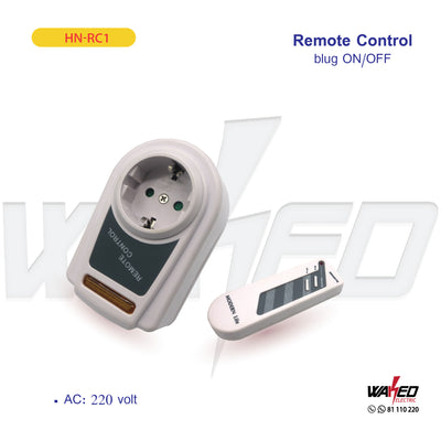 Remote Control - Plug ON/OFF