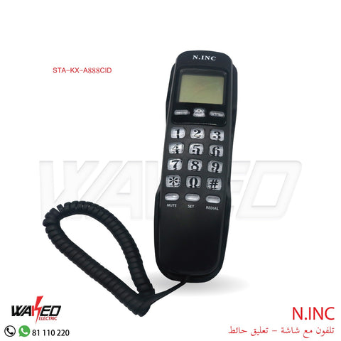 Black Wall Mount Telephone - With Caller ID