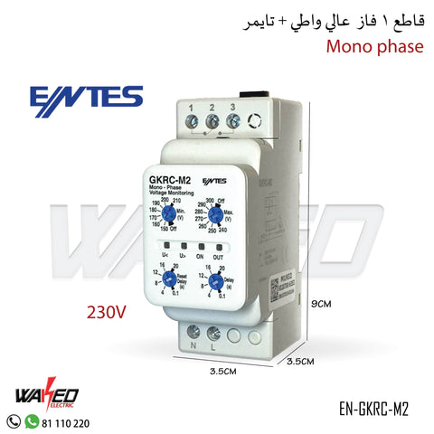 Voltage Monitoring - Mono-Phase + Timer - 230V