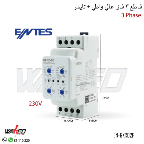 Voltage Monitoring  - 3 Phase + Timer - 230V