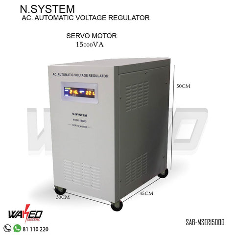 Automatic Voltage Regulator - 15000VA -N.SYSTEM