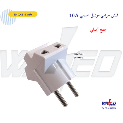 Adapter 3 in 1 - 10A