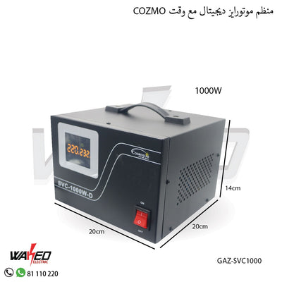 Cosmostar Voltage Regulator - 1000W -  Motorized
