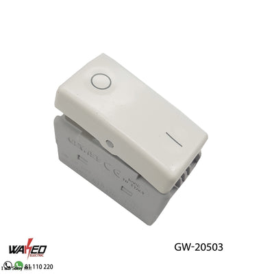 1 Way Switch - 16A